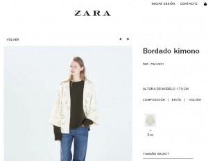 Haori Zara